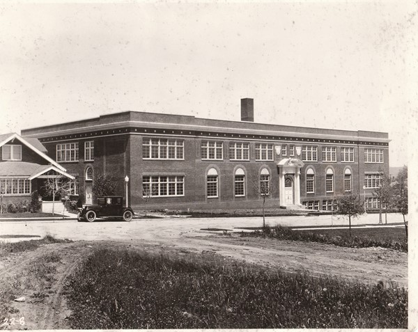 Lewistown Junior High School